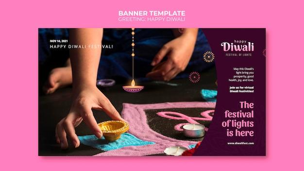Modèle de bannière horizontale de célébration de diwali
