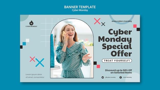 Modèle de bannière horizontale du cyber lundi