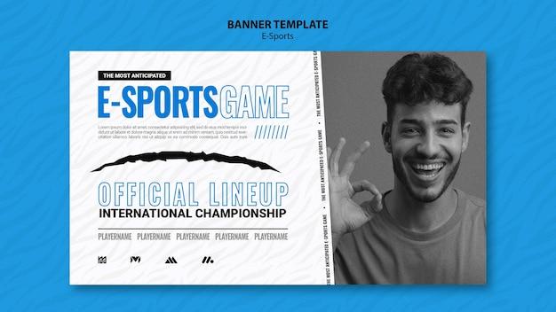 Modèle de bannière horizontale e-sports