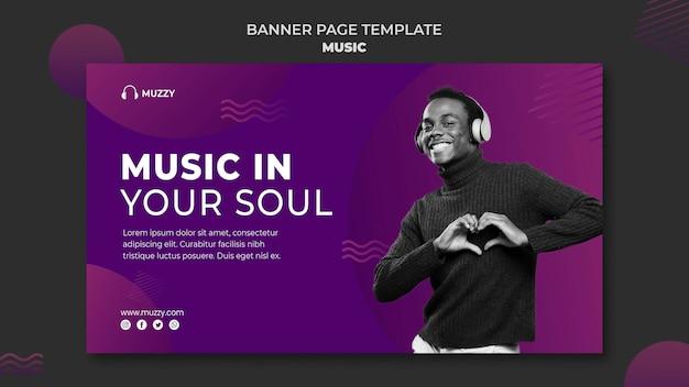 Modèle de bannière horizontale d'écoute de musique