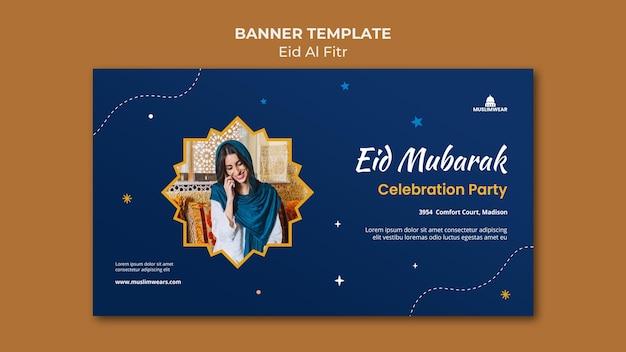 Modèle de bannière horizontale eid al-fitr