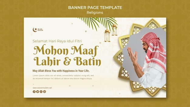 Modèle de bannière horizontale eid mubarak