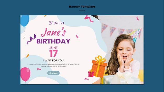Modèle de bannière horizontale de fête d'anniversaire enfant