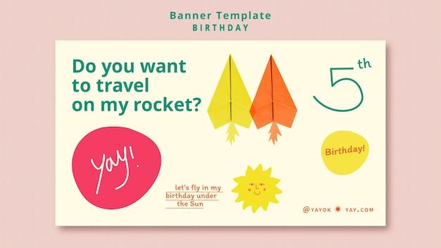 Modèle de bannière horizontale de fête d'anniversaire