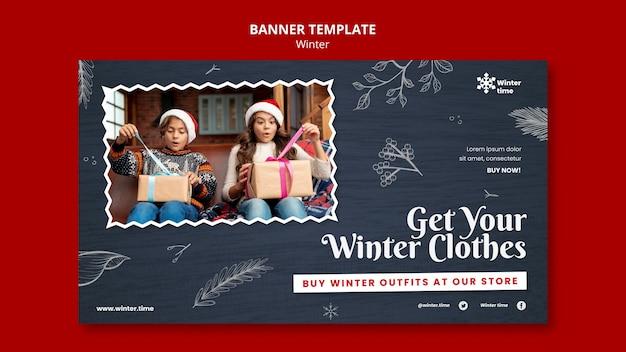 Modèle de bannière horizontale de garde-robe d'hiver