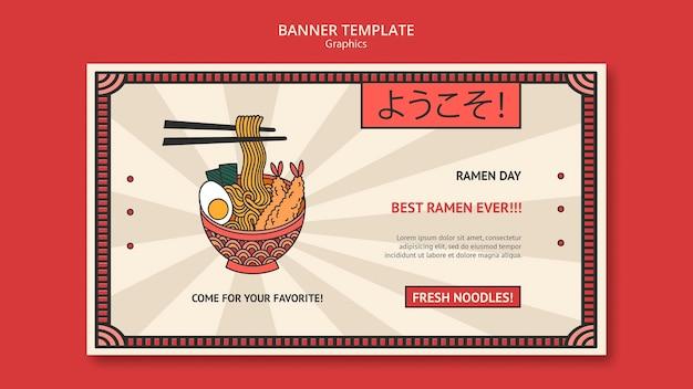 Modèle de bannière horizontale de graphiques alimentaires
