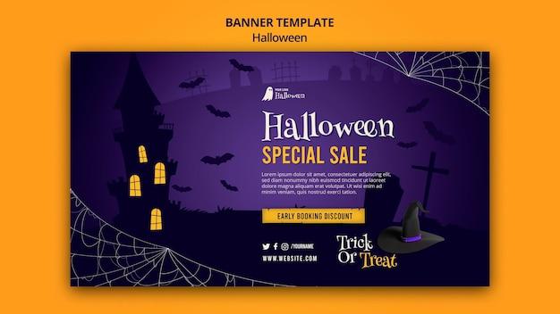 Modèle De Bannière Horizontale Halloween Psd gratuit