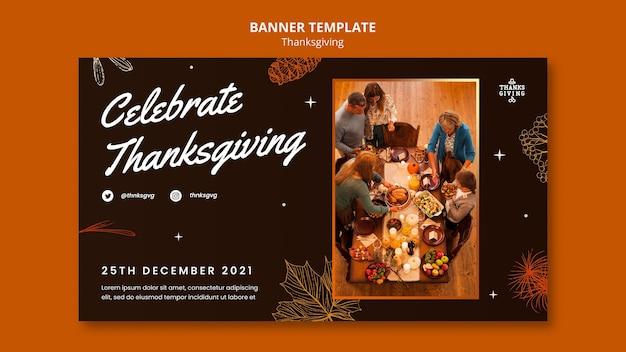 Modèle De Bannière Horizontale Happy Thanksgiving Psd gratuit