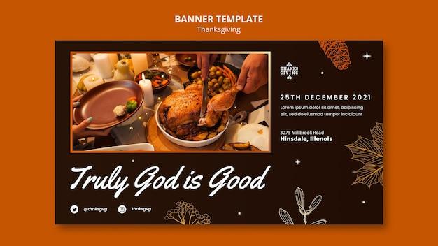 Modèle de bannière horizontale happy thanksgiving