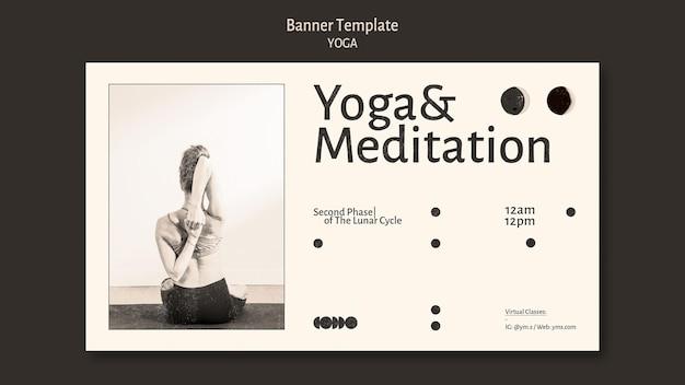 Modèle de bannière horizontale incolore de cours de yoga