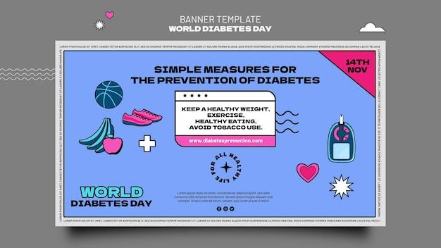 Modèle de bannière horizontale de la journée mondiale du diabète créative