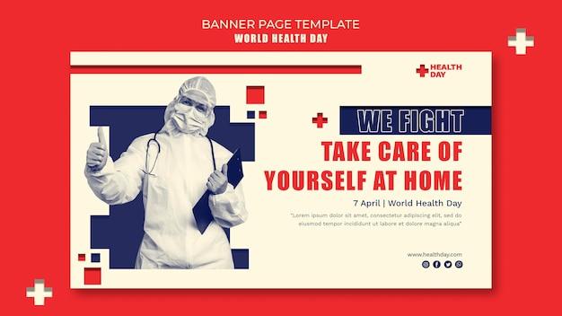 Modèle de bannière horizontale de la journée mondiale de la santé