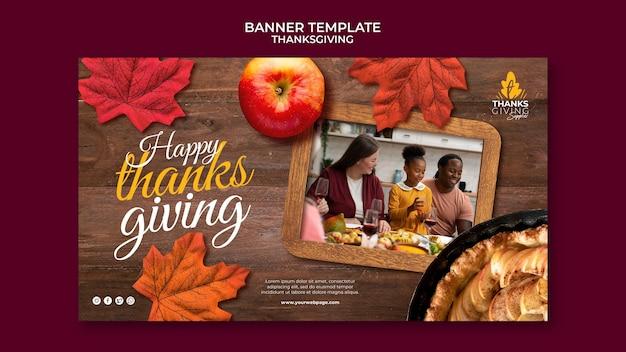 Modèle de bannière horizontale joyeux jour de thanksgiving