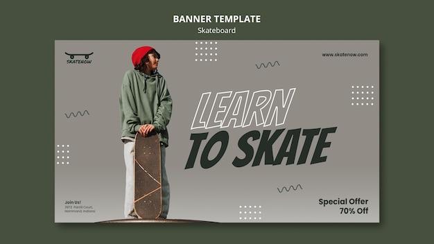 Modèle de bannière horizontale de leçon de skateboard