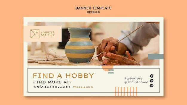 Modèle de bannière horizontale de loisirs minimalistes