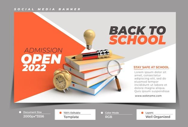 Modèle de bannière horizontale de marketing numérique de retour à l'école.