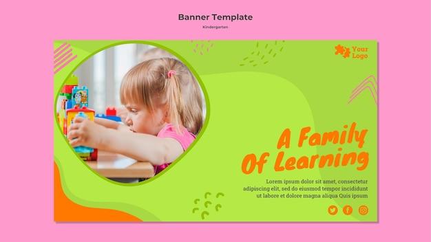 Modèle de bannière horizontale de maternelle avec photo
