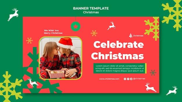 Modèle de bannière horizontale de noël festif