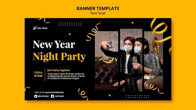 Modèle de bannière horizontale de nouvel an festif