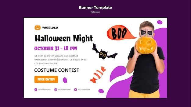 Modèle de bannière horizontale de nuit halloween