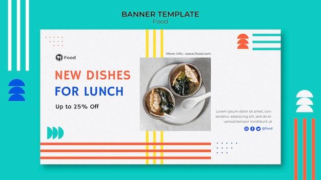Modèle de bannière horizontale avec des plats de la cuisine asiatique