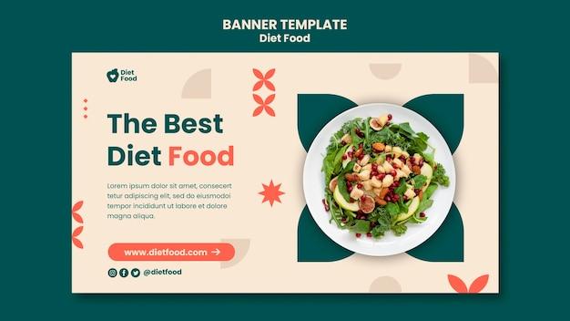 Modèle de bannière horizontale pour les aliments diététiques