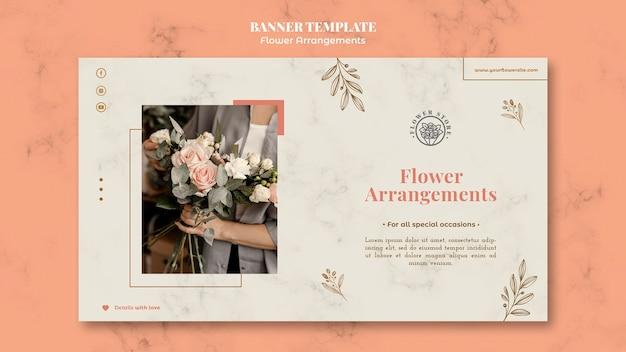 Modèle de bannière horizontale pour la boutique d'arrangements floraux