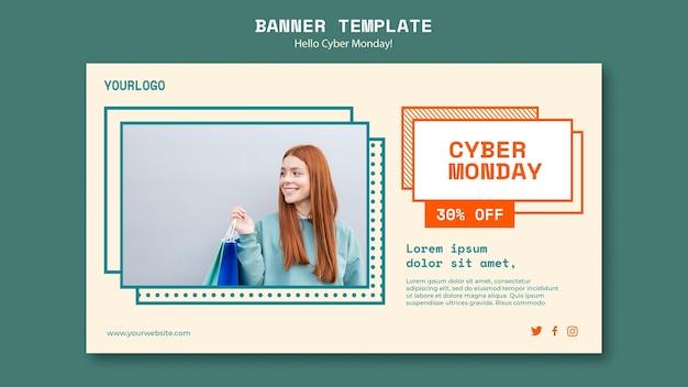 Modèle de bannière horizontale pour le dédouanement du cyber lundi
