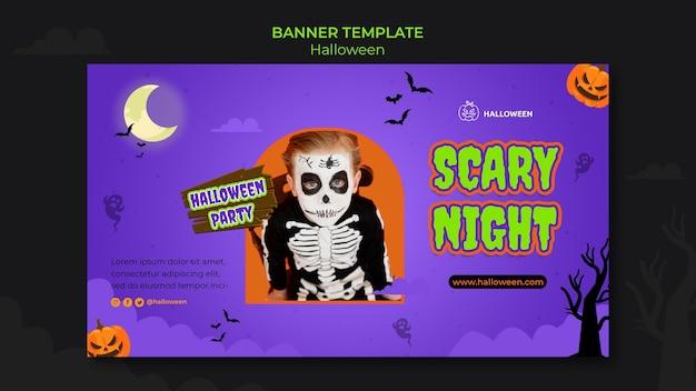 Modèle de bannière horizontale pour halloween avec enfant en costume