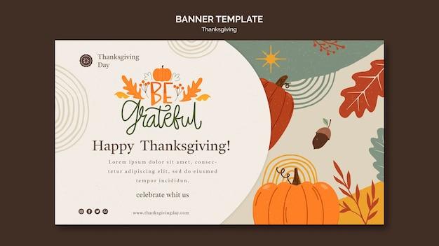 Modèle de bannière horizontale pour le jour de thanksgiving avec détails automnaux