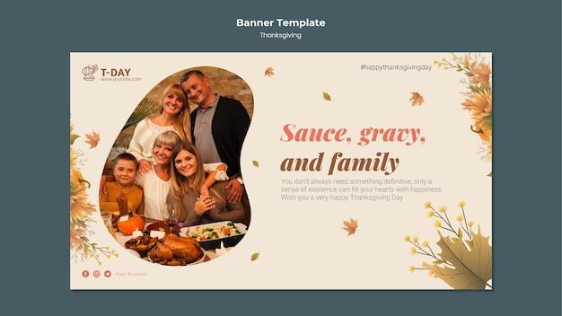 Modèle de bannière horizontale pour le jour de thanksgiving