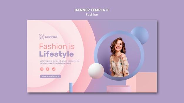 Modèle de bannière horizontale pour magasin de vente au détail de mode