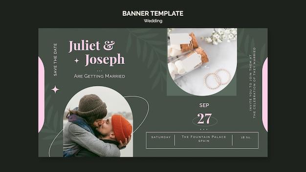 Modèle de bannière horizontale pour mariage