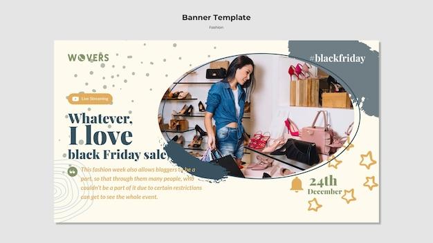 Modèle de bannière horizontale pour les ventes de mode