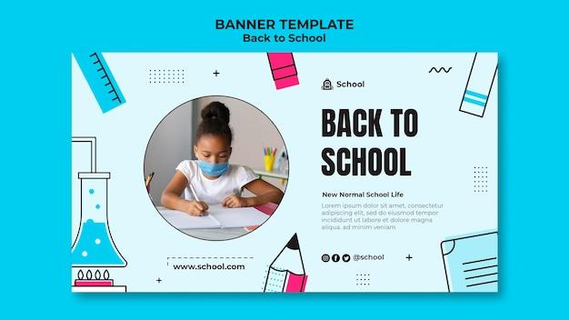 Modèle de bannière horizontale de retour à l'école avec un enfant portant un masque facial
