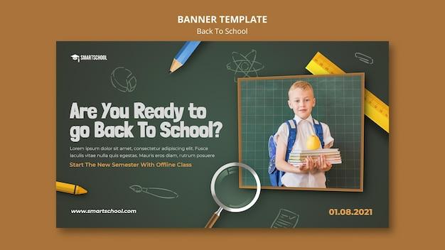 Modèle de bannière horizontale de retour à l'école