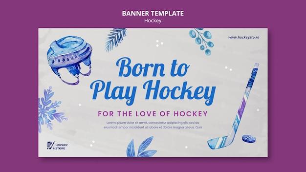 Modèle de bannière horizontale de saison de hockey