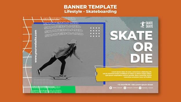 Modèle de bannière horizontale de skateboard