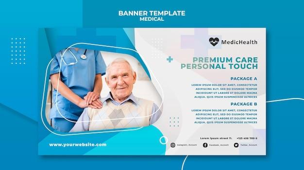 Modèle de bannière horizontale de soins premium
