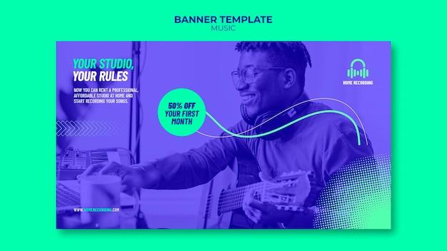 Modèle de bannière horizontale de studio de musique