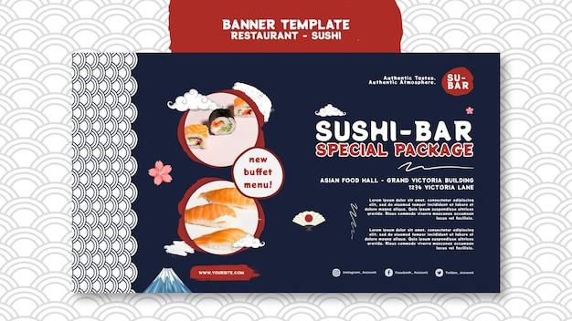 Modèle de bannière horizontale de sushi