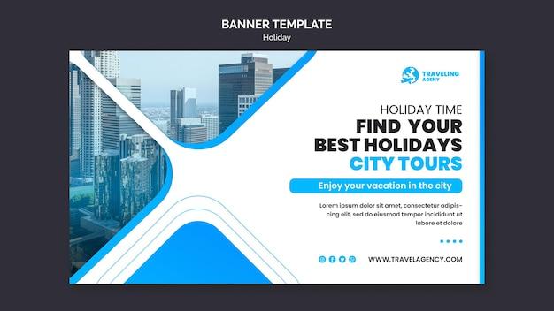 Modèle de bannière horizontale de vacances en ville