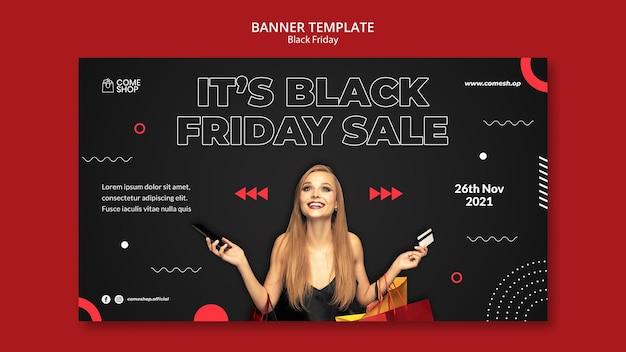 Modèle de bannière horizontale vendredi noir foncé