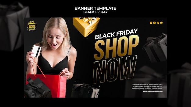 Modèle de bannière horizontale vendredi noir