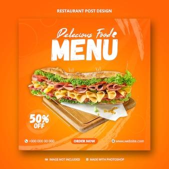 Modèle de bannière instagram pour les médias sociaux de la promotion des restaurants
