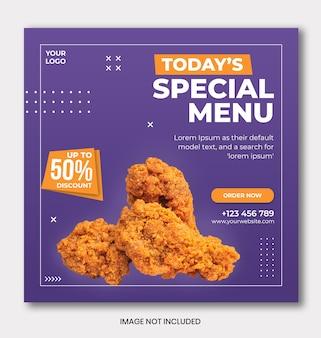 Modèle de bannière instagram de promotion de menu