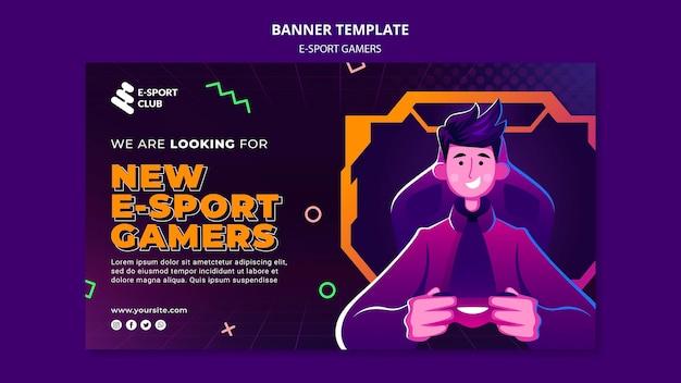 Modèle de bannière de jeux e-sport