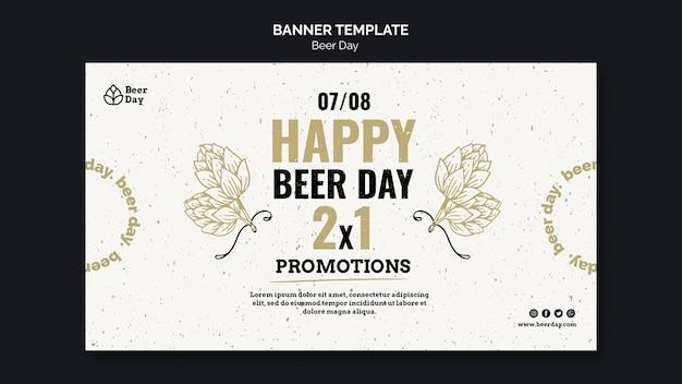 Modèle de bannière de jour de bière