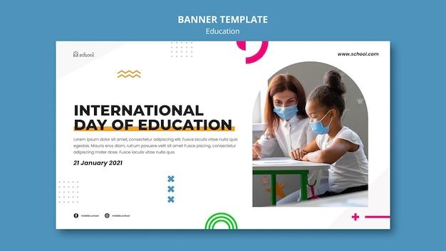 Modèle de bannière de jour de l'éducation