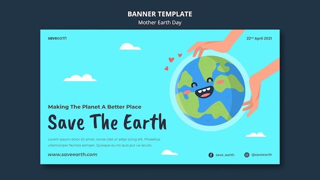 Modèle de bannière de jour de la terre mère illustré